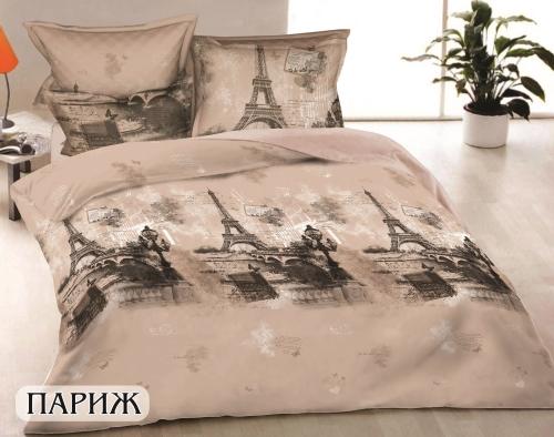 Париж – Спално бельо