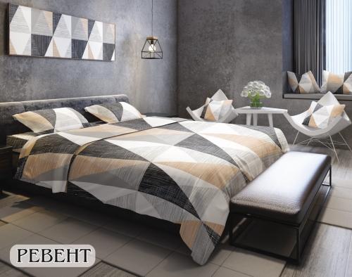 Ревент – Спално бельо