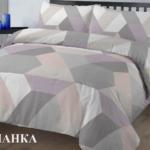 Бланка – Спално бельо