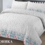 Моника – Спално бельо