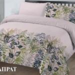 Папрат – Спално бельо