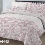София – Спално бельо
