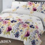 Гардън – Спално бельо