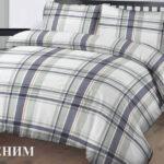 ДЕНИМ – Спално бельо